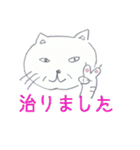 ヤバイっす「みそじネコ」(個別スタンプ:22)
