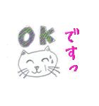 ヤバイっす「みそじネコ」(個別スタンプ:31)