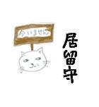 ヤバイっす「みそじネコ」(個別スタンプ:35)