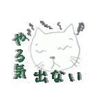ヤバイっす「みそじネコ」(個別スタンプ:36)