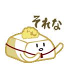 ゆとり豆腐(個別スタンプ:02)