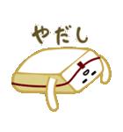 ゆとり豆腐(個別スタンプ:03)