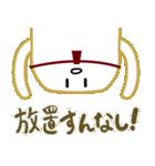 ゆとり豆腐(個別スタンプ:05)