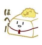 ゆとり豆腐(個別スタンプ:07)