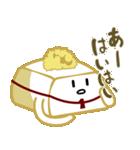 ゆとり豆腐(個別スタンプ:08)