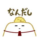 ゆとり豆腐(個別スタンプ:09)
