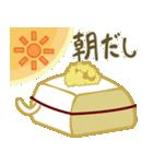 ゆとり豆腐(個別スタンプ:13)