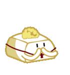 ゆとり豆腐(個別スタンプ:17)