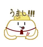 ゆとり豆腐(個別スタンプ:22)