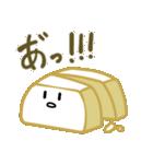 ゆとり豆腐(個別スタンプ:23)