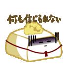 ゆとり豆腐(個別スタンプ:24)