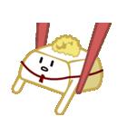 ゆとり豆腐(個別スタンプ:25)