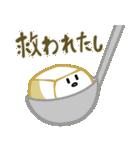 ゆとり豆腐(個別スタンプ:27)