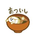 ゆとり豆腐(個別スタンプ:28)