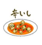ゆとり豆腐(個別スタンプ:29)