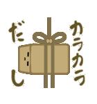 ゆとり豆腐(個別スタンプ:30)