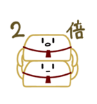 ゆとり豆腐(個別スタンプ:34)