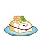 ゆとり豆腐(個別スタンプ:35)