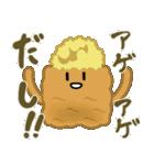 ゆとり豆腐(個別スタンプ:38)