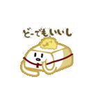 ゆとり豆腐(個別スタンプ:40)