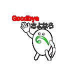 楽譜記号くん(1)(個別スタンプ:08)