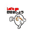 楽譜記号くん(1)(個別スタンプ:31)