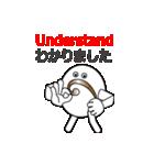 楽譜記号くん(1)(個別スタンプ:39)