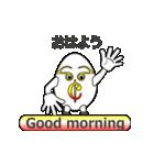 楽譜記号くん(2)(個別スタンプ:03)