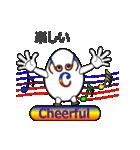 楽譜記号くん(2)(個別スタンプ:13)