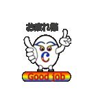 楽譜記号くん(2)(個別スタンプ:36)