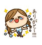 かわいい主婦の1日【激情編】(個別スタンプ:03)