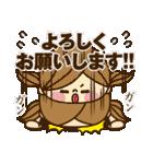 かわいい主婦の1日【激情編】(個別スタンプ:04)