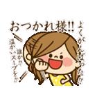 かわいい主婦の1日【激情編】(個別スタンプ:05)
