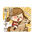 かわいい主婦の1日【激情編】(個別スタンプ:07)