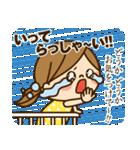 かわいい主婦の1日【激情編】(個別スタンプ:08)