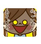 かわいい主婦の1日【激情編】(個別スタンプ:09)