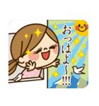 かわいい主婦の1日【激情編】(個別スタンプ:11)