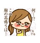 かわいい主婦の1日【激情編】(個別スタンプ:16)