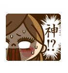 かわいい主婦の1日【激情編】(個別スタンプ:17)