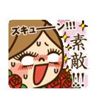 かわいい主婦の1日【激情編】(個別スタンプ:18)