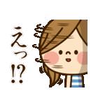 かわいい主婦の1日【激情編】(個別スタンプ:22)