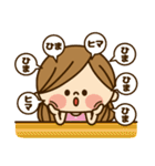 かわいい主婦の1日【激情編】(個別スタンプ:23)