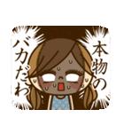 かわいい主婦の1日【激情編】(個別スタンプ:24)