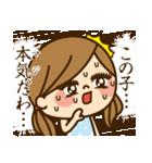 かわいい主婦の1日【激情編】(個別スタンプ:28)