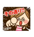 かわいい主婦の1日【激情編】(個別スタンプ:29)