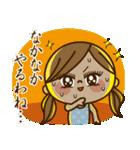 かわいい主婦の1日【激情編】(個別スタンプ:30)