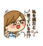 かわいい主婦の1日【激情編】(個別スタンプ:31)