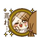 かわいい主婦の1日【激情編】(個別スタンプ:32)