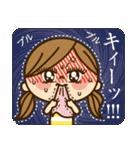 かわいい主婦の1日【激情編】(個別スタンプ:35)