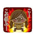 かわいい主婦の1日【激情編】(個別スタンプ:36)